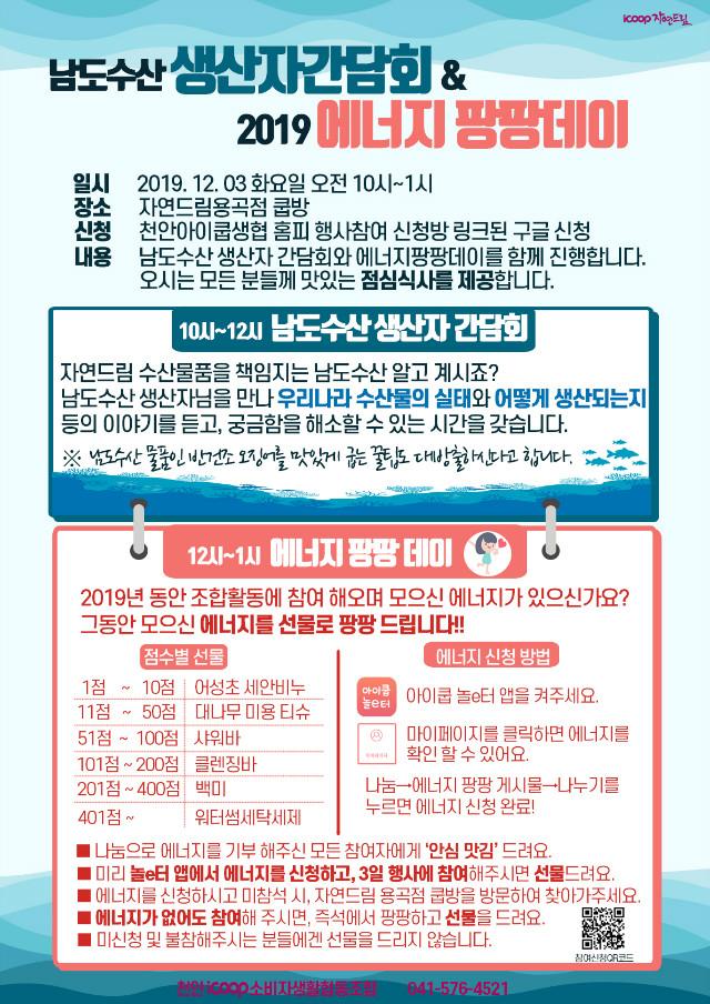 남도수산2.jpg